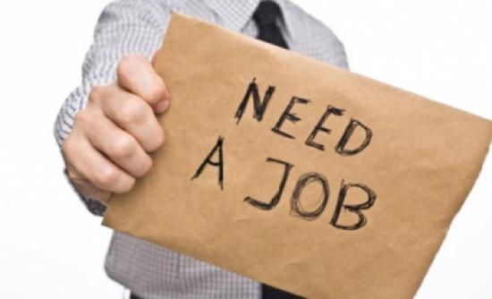 4 نصائح مفيدة عند بحثك عن عمل جديد