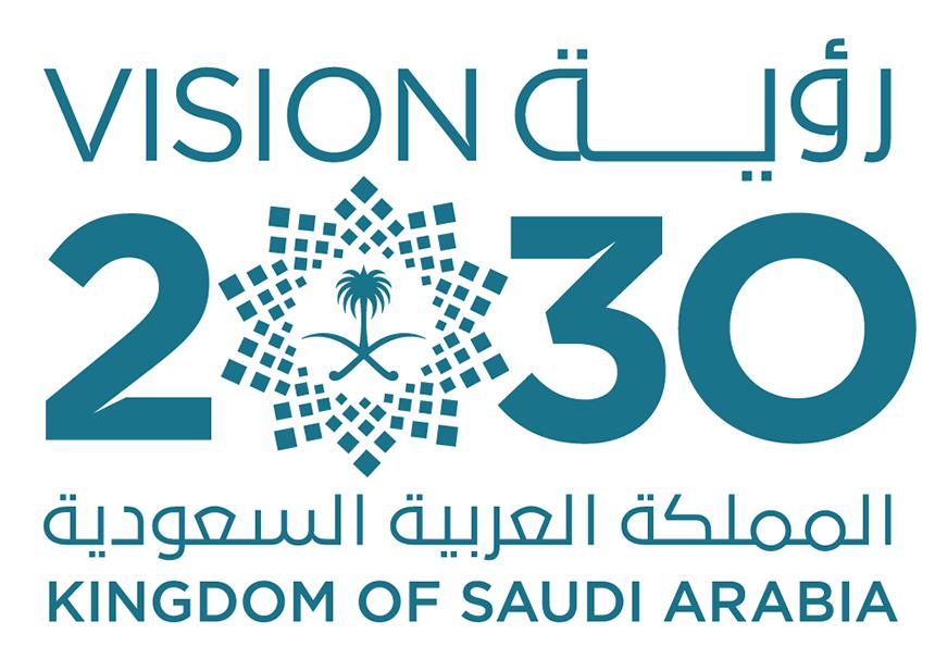رؤية 2030 للسعودية وسوق العمل السعودي